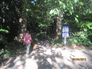 The trailhead to the nature trail here at the RV park
